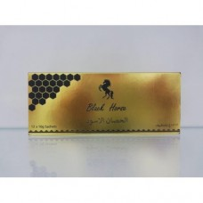 Black Horse Royal Honey 12 Sachets 10g