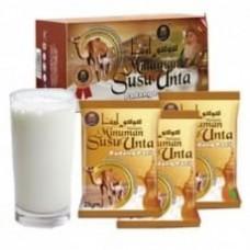 Camel Milk Powder In Pakistan